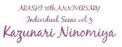 Individual Nino