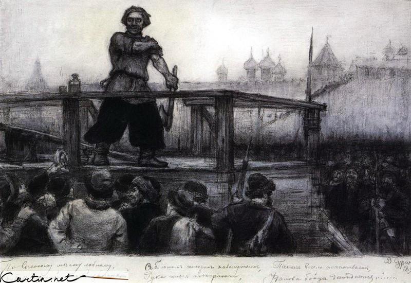 palach._1891