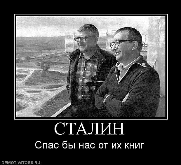 4783_stalin
