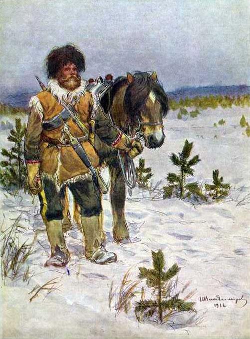 Владимиров_Сибирский-казак_1916