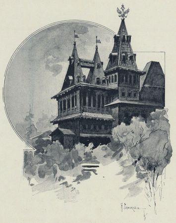 Никсамокиш часть дворца коломенском