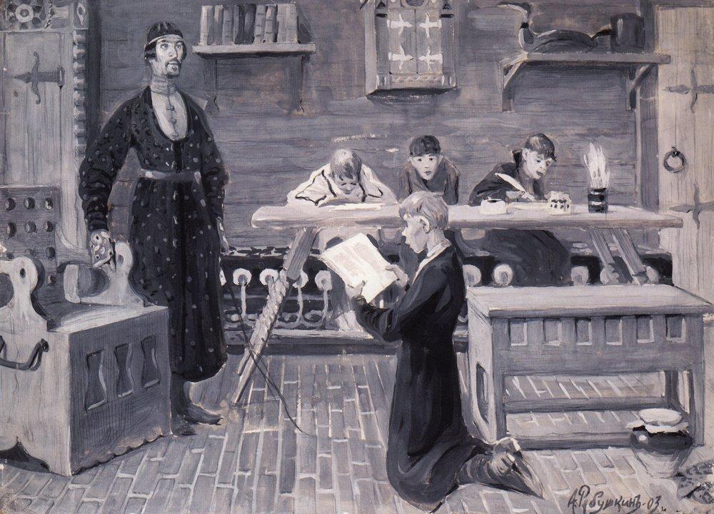 Школа_XVII_века