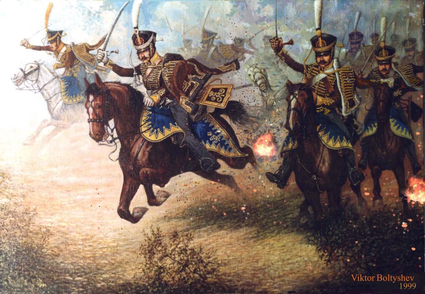 Виктор Болтышев атака гусар Давыдова.