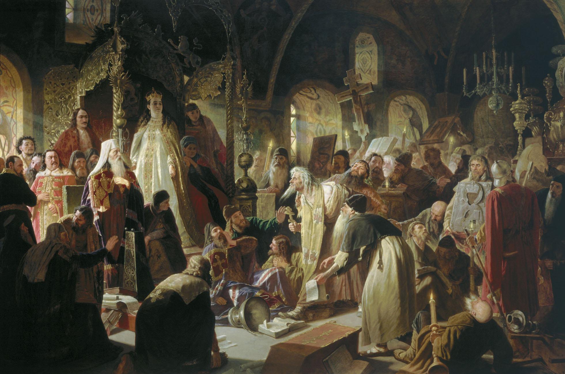 Nikita_Pustosviat__Dispute_on_the_Confession_of_Faith