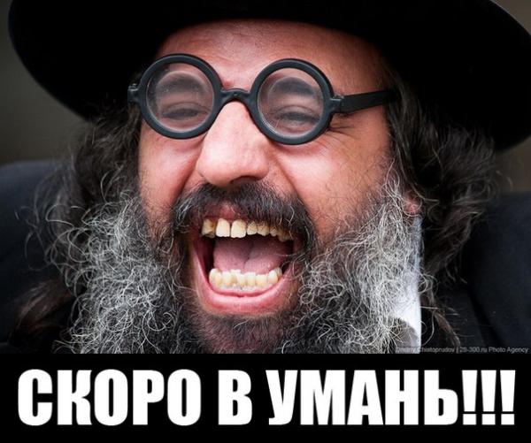 uman-evrei-hasudu-0-600x501