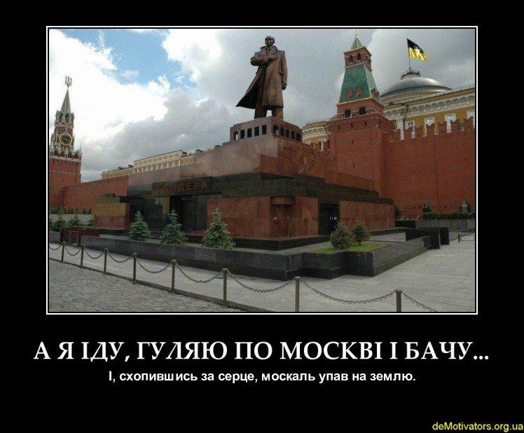 demotivators.org.ua-403581-3