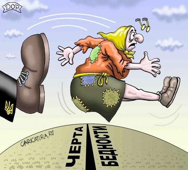 Кому не положена индексация пенсии украина