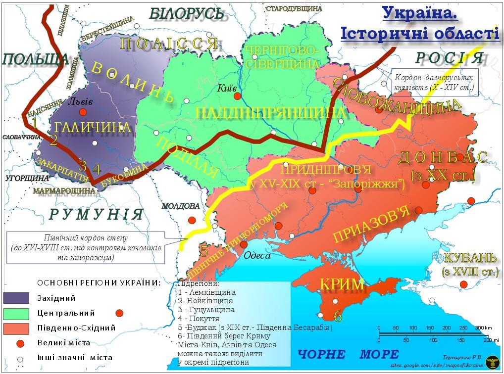 """Результат пошуку зображень за запитом """"украинские земли в составе иноземных держав"""""""
