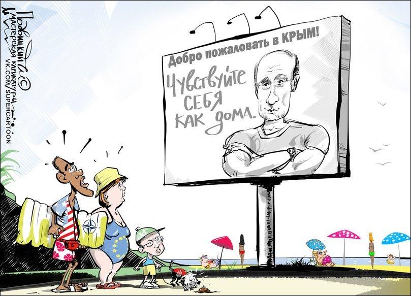 Крым прикол картинка, картинки суши смешинки