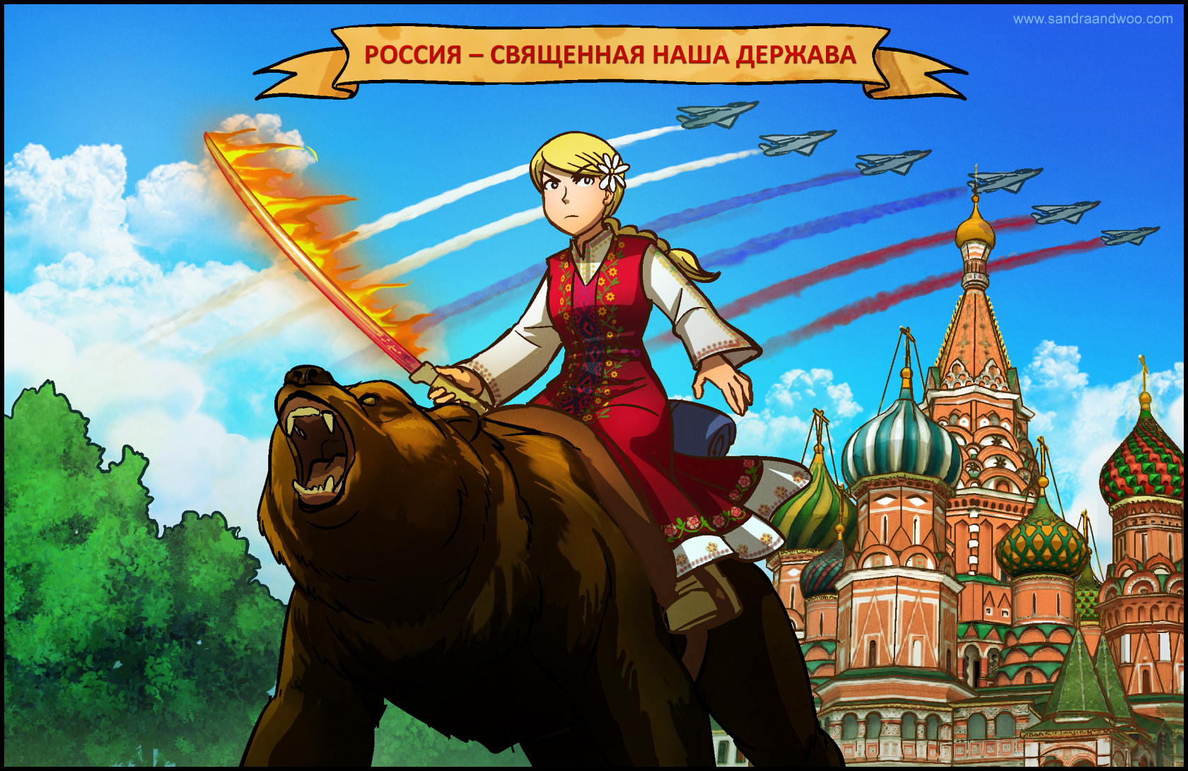 2014-12-22-0643-propaganda-russia-1680