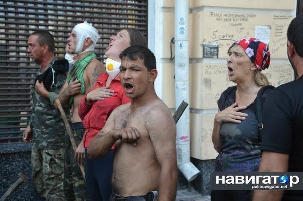 Что Вы думаете про будущее Украины 116052055_RRRRRRRR1