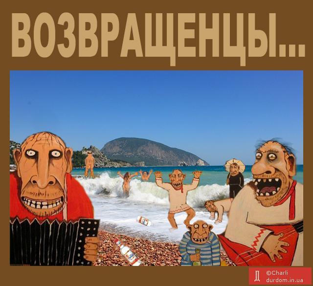Порошенко уволил главу Киевской ОГА Мельничука - Цензор.НЕТ 6442