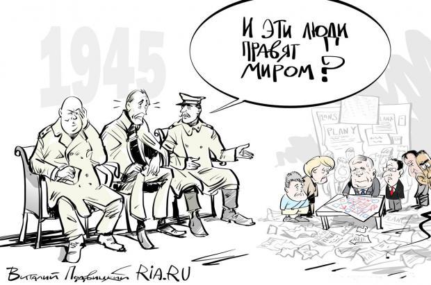 i-eti-ljudi-pravat-mirom_0