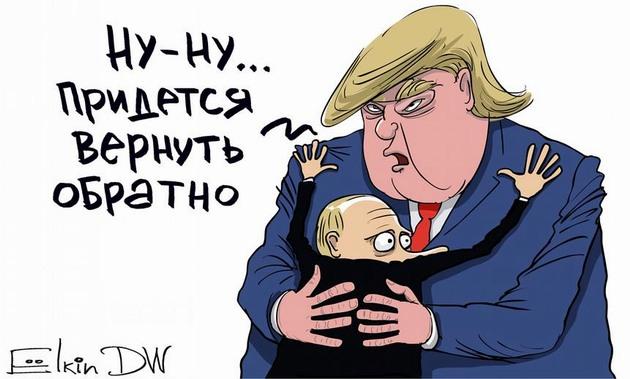 Трамп больше не наш: он просит Россию вернуть Крым 48985f53d3141e2b97f67587e69dfca3