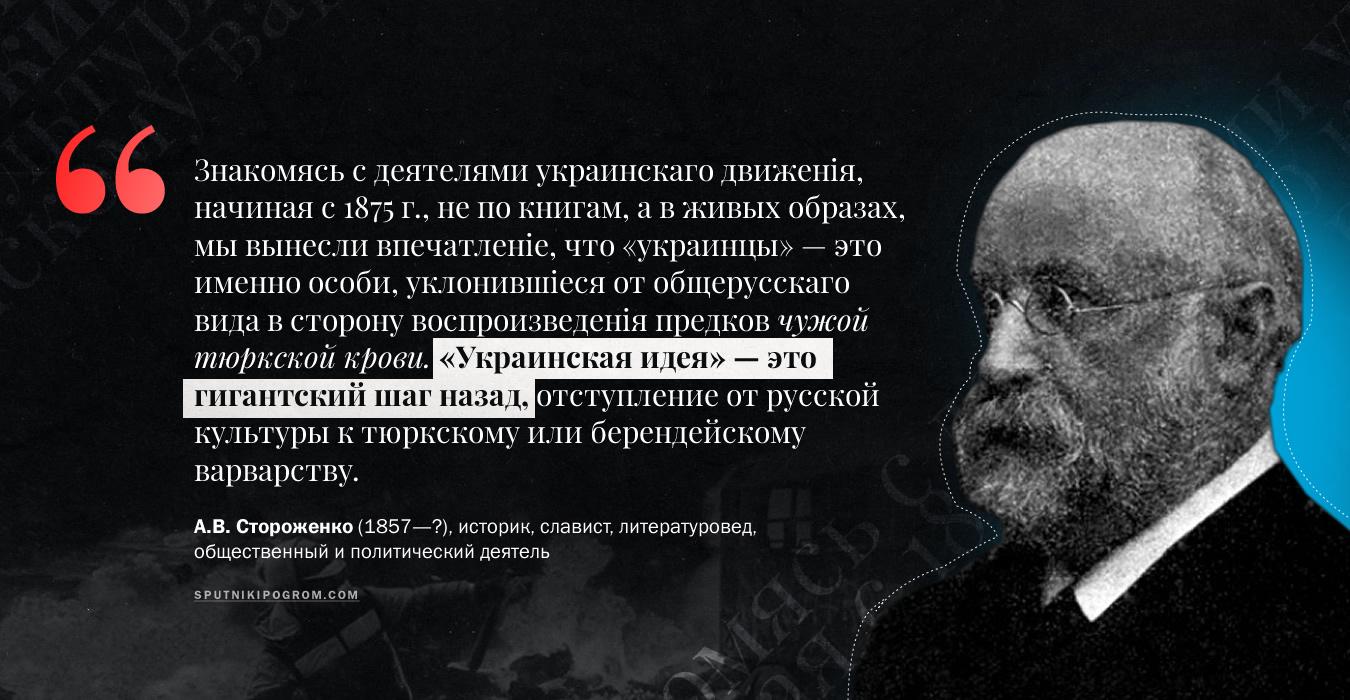ukr-quote-01