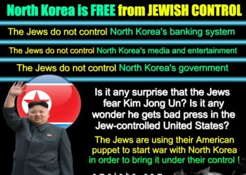 NorthKoreaFreeFromJewsMeme-676x483yiyiyi