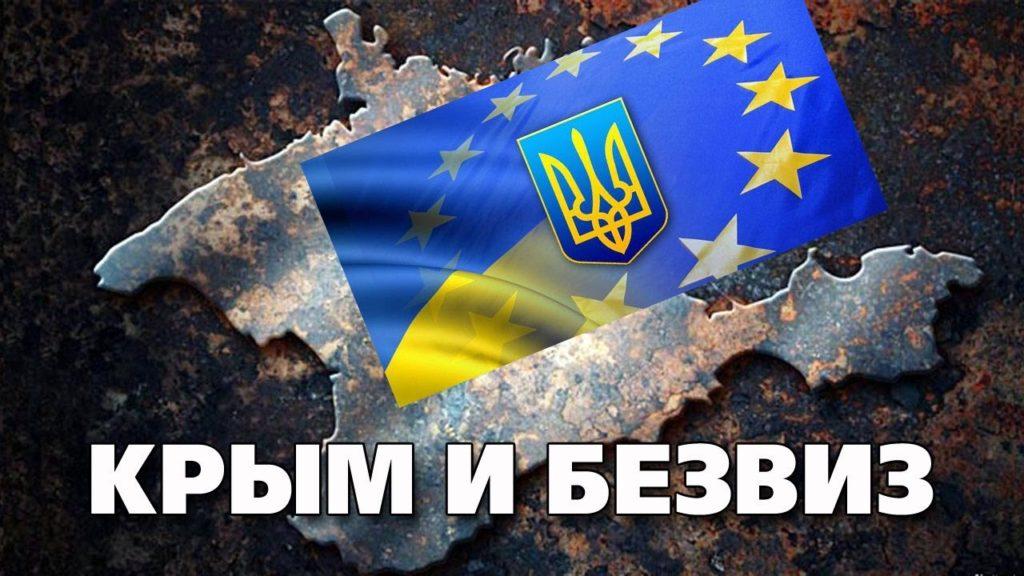 crimea_bezviz_-1024x576