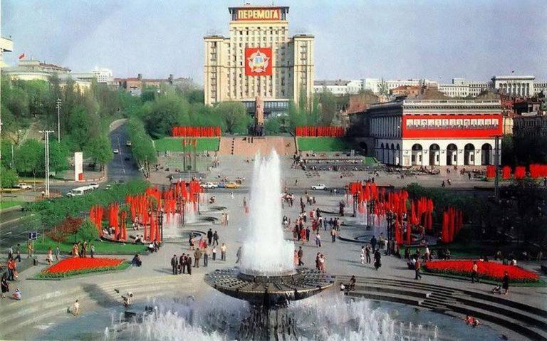 dnepropetrovsk--768x479
