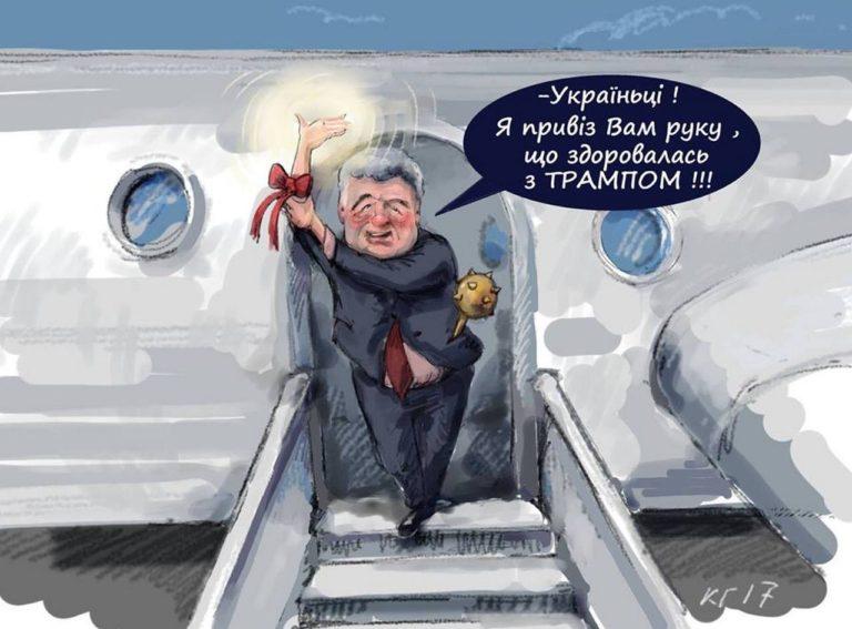 poroshenko-ruka--768x567