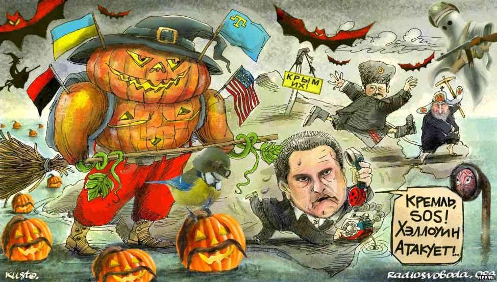 сербские картинки карикатура на крымские события значение при