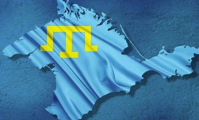 Krymsko-tatarskij-flag-768x462