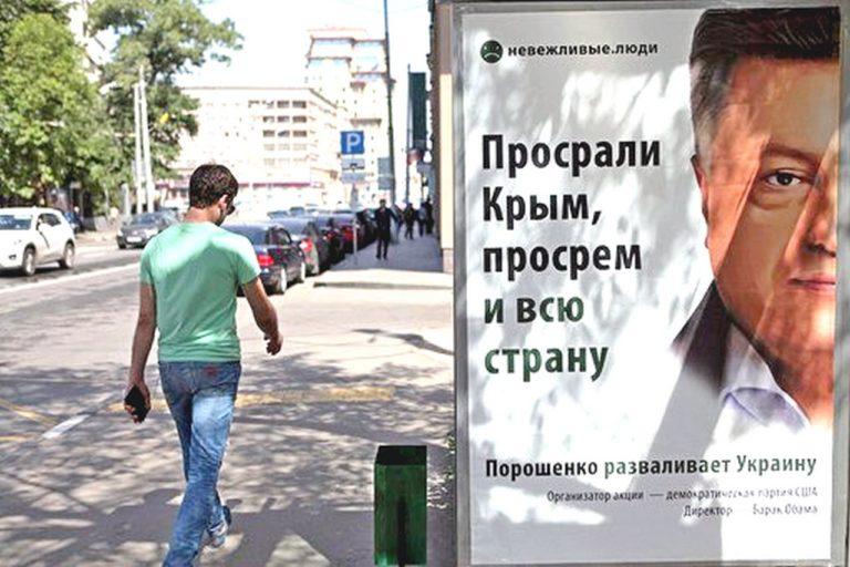 poroshenko-krym-768x512