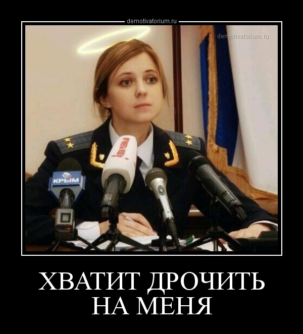 demotivatorium_ru_hvatit_drochit__na_menja_43303