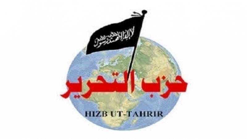 hizb_ettahrir_1472566428