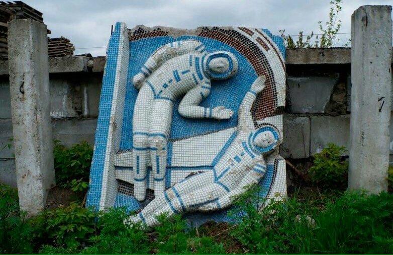 na_ukraine_obnaruzheny_ostatki_bolee_razvitoj_civi