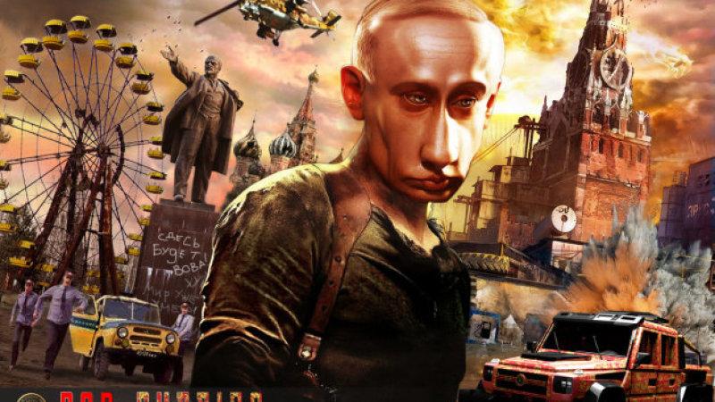 Dartz-Red-Russian-001
