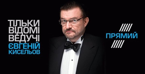 Yevgeny-Kiselyov-live-ckannel-new-news-direct-freedomrussia-org