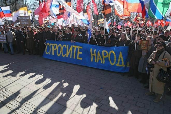 miting_po_povodu_referenduma_v_Krimu