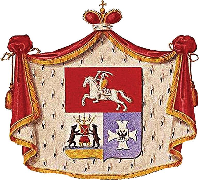 Герб-княжеского-рода-Голицыных.