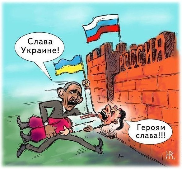 obama_slava_ukraine