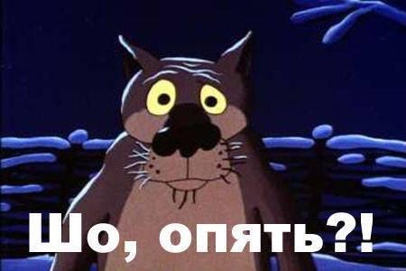 Sho_opiat