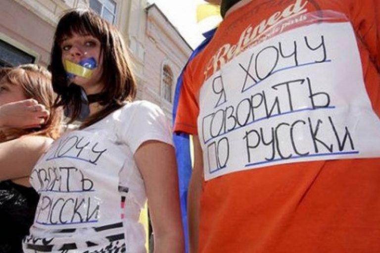 govorit-po-ruski-768x512