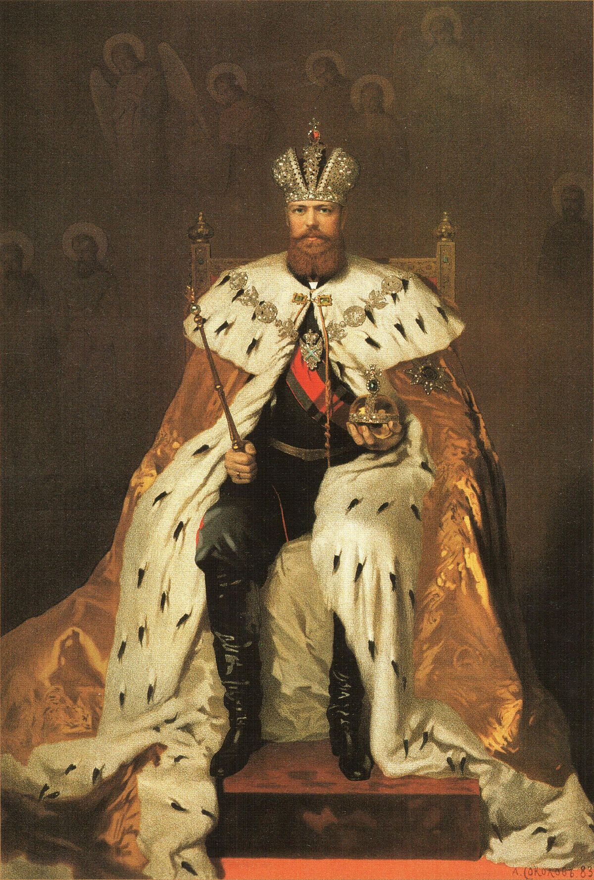Alexander_III_of_Russia's_coronation_album_04_(Alexander_III_by_A.Sokolov)