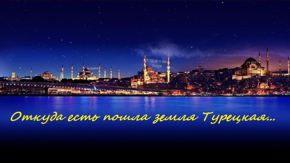 night-beautiful-metropolis-of-turkey-hd-desktop-wallpaper_0
