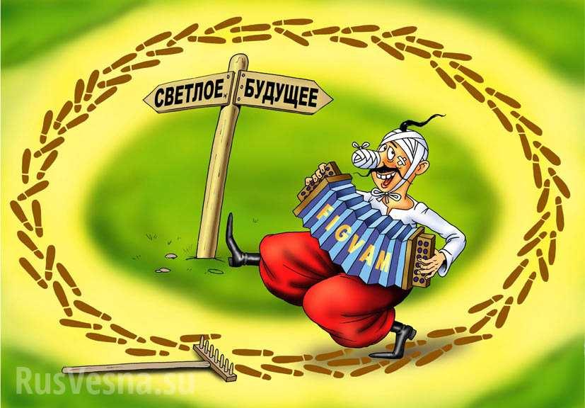 ukraina_grabli_tanec_karikatura