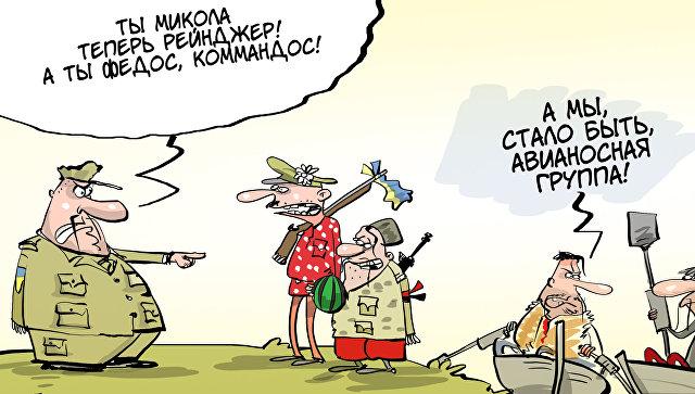 karikatura-na-vs-ukrainy-1515600898
