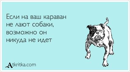 atkritka_1461598105_40