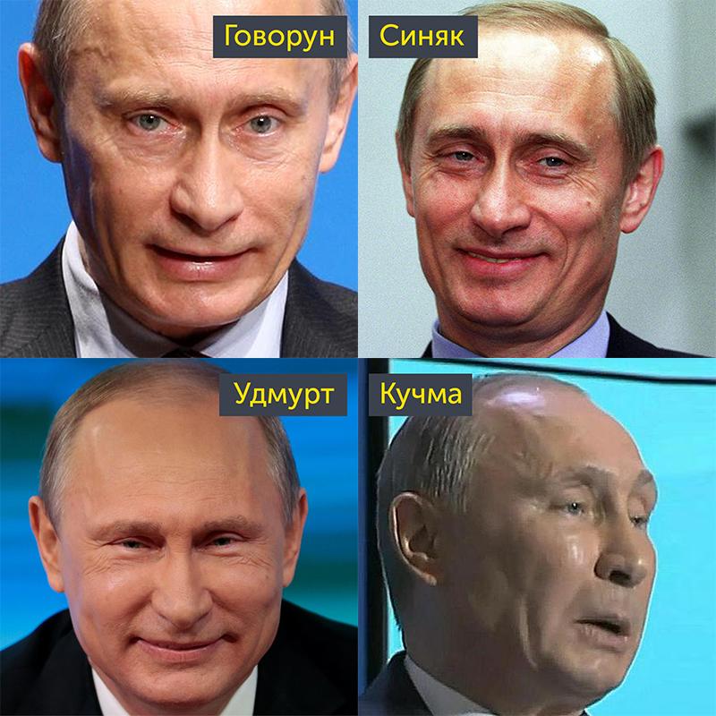 Людмила Путина Моего мужа давно нет в живых