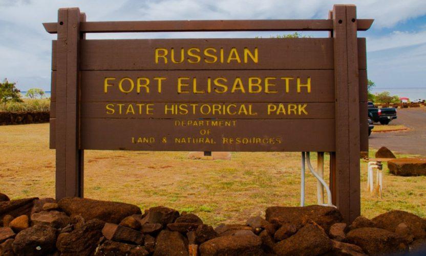 Russian-Fort-Elizabeth-1_d_850-832x500