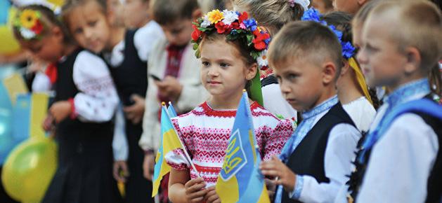 Ukraina-7