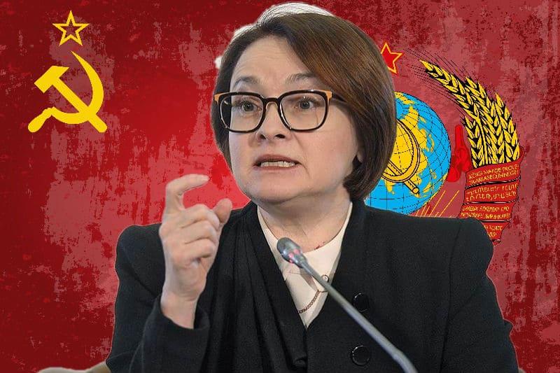 Nabiullina_socializm