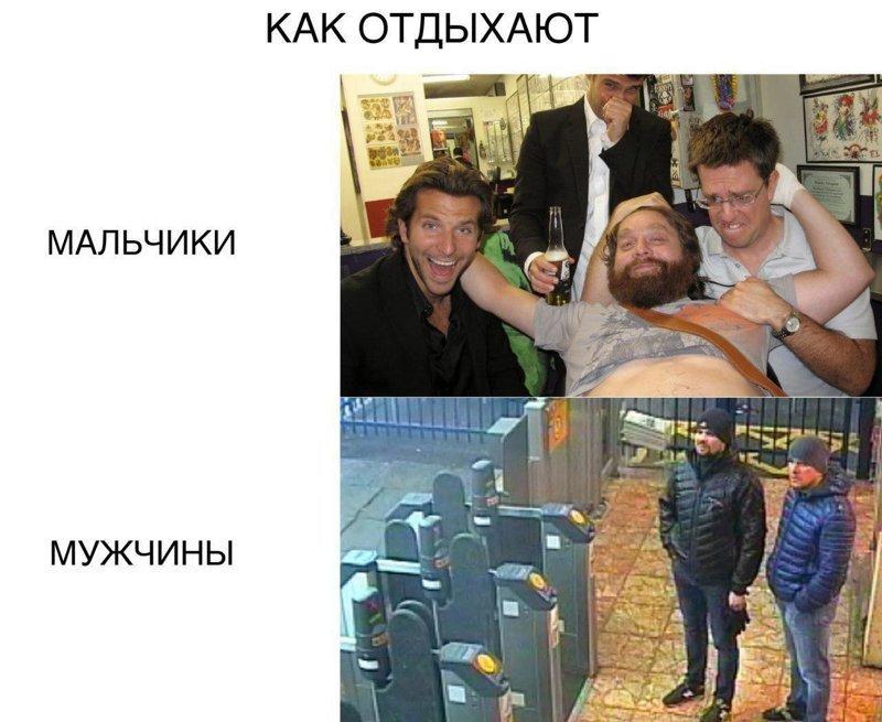 boshirov