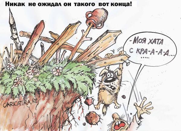 karikatura-moya-hata-s-krayu_(baurzhan-izbasarov)_20400