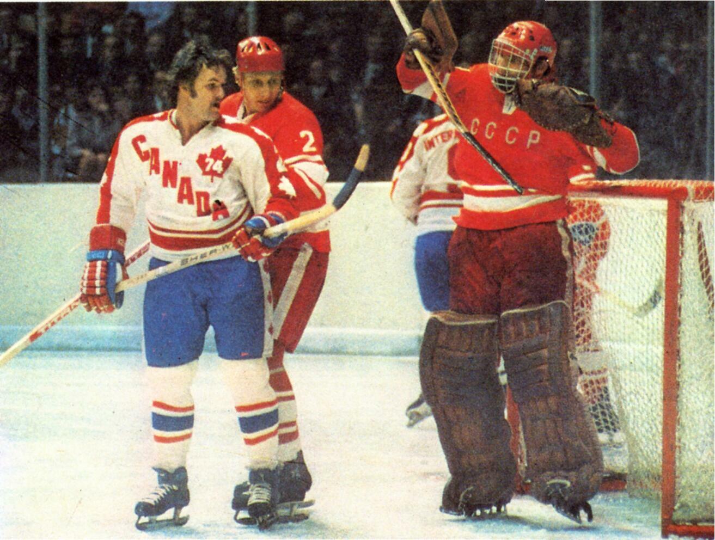 Московская часть суперсерии 1974