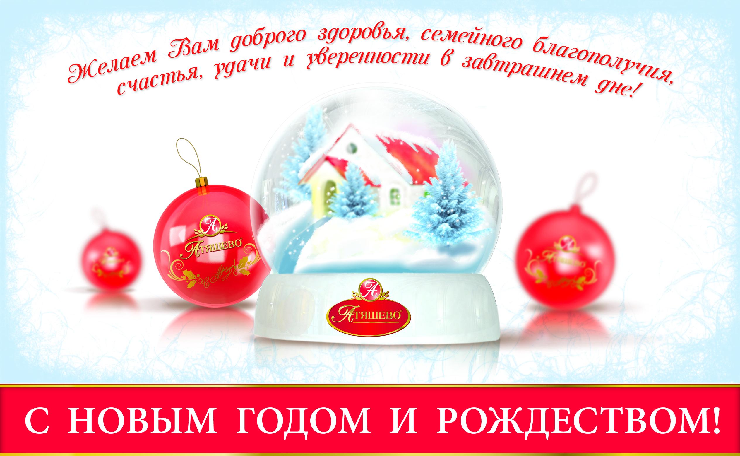открытка 32014