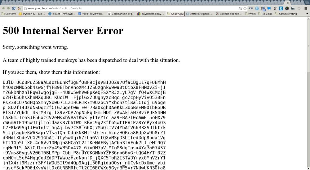 youtube-ise